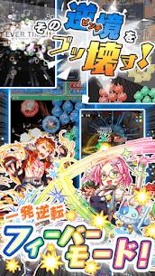 クラッシュフィーバー:人気の無料パズルRPGで4人協力マルチプレイ! 5