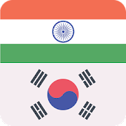 Hindi Korean Offline Dictionary & Translator