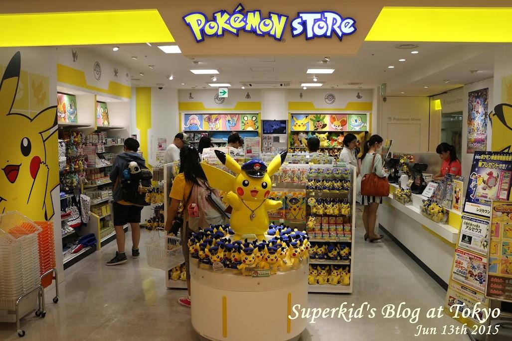 神奇寶貝商店,皮卡丘迷必訪聖地! :)