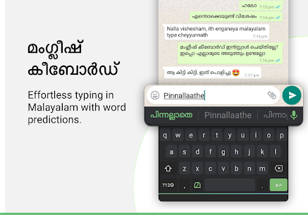 Malayalam Keyboard apk download 1