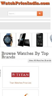WatchPriceIndia- screenshot thumbnail