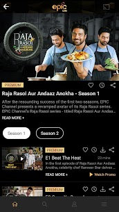 EPIC ON – Watch TV apk download 6