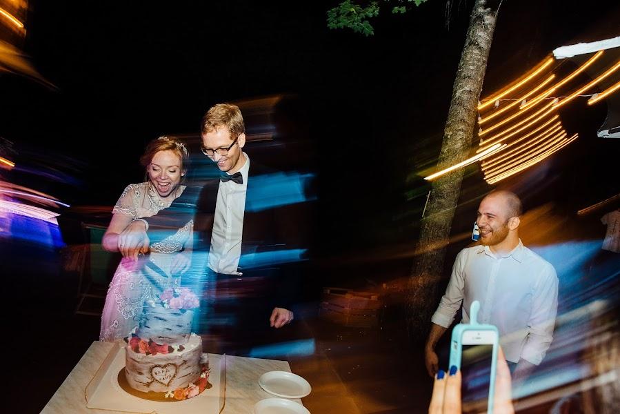 Wedding photographer Zhenya Garton (Garton). Photo of 15.04.2016