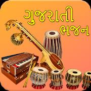 Hit Bhajan MP3 Songs