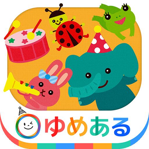 こどものうたトントン(童謡のリズムタッチあそび) 教育 App LOGO-APP開箱王