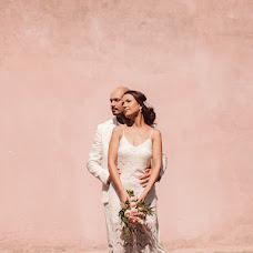 Wedding photographer Alena Lobanova (milkflower). Photo of 12.09.2016