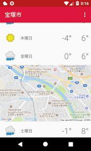 Takarazuka - náhled