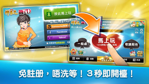 u92e4u5927u5730 u795eu4f86u4e5fu92e4u5927D  {cheat|hack|gameplay|apk mod|resources generator} 2