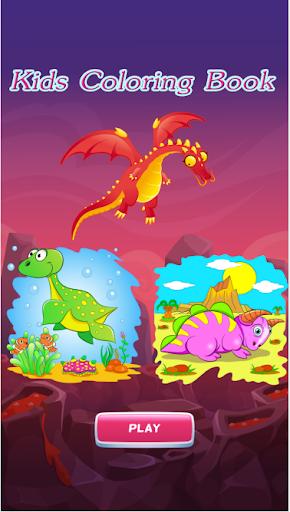 恐竜のぬりえ