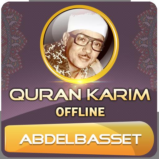 quran karim 60 hizb mp3 gratuit abdelbasset