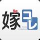 嫁コレ ~アニメキャラ数No.1!ボイスアプリ~ (app)