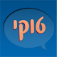 טוקי for PC-Windows 7,8,10 and Mac