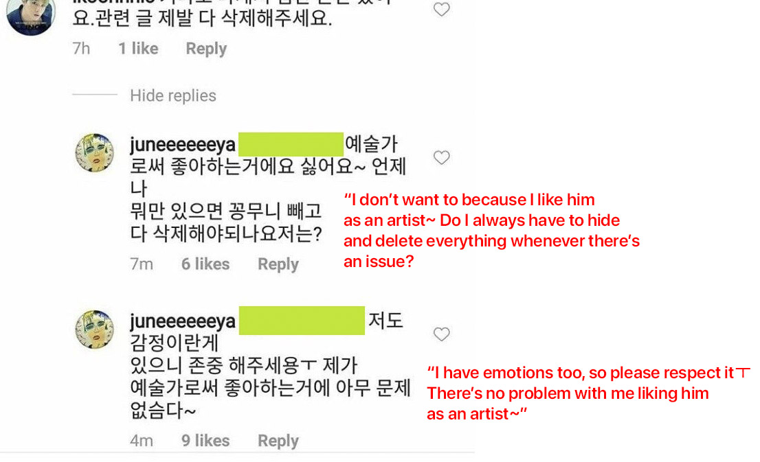 iKON's Junhoe Handwrites Apology Letter For His Post About