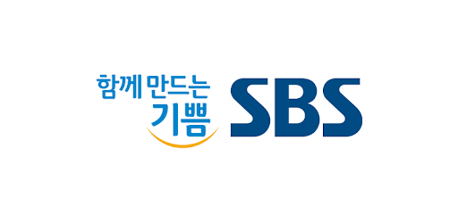 SBS - On Air, free VOD(70000) - Apps on Google Play
