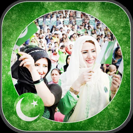Pakistan Independence Frame