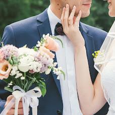 Wedding photographer Alla Odnoyko (Allaodnoiko). Photo of 04.02.2017