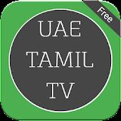 U.A.E Tamil TV