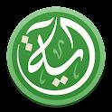 Ayah - A Quran Reading App icon