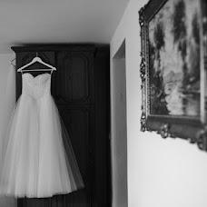 Wedding photographer Szczepan Marciniewicz (marciniewicz). Photo of 16.05.2018