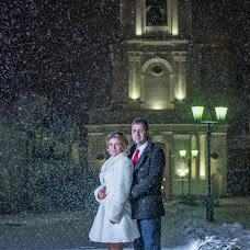 Wedding photographer Georgiy Bulakh (bulah). Photo of 29.11.2016