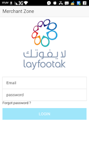 Layfootak Business- screenshot thumbnail