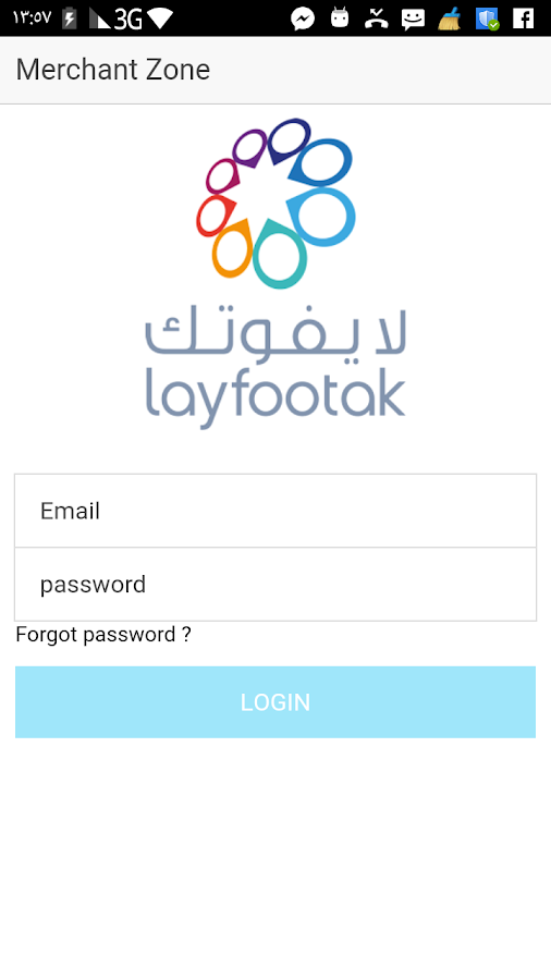 Layfootak Business- screenshot