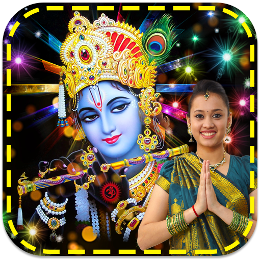 Krishna Photo Frames (app)