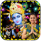 Krishna Photo Frames (app)