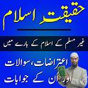 Haqiqat E Islam In Urdu By (Dr Zakir Naik). icon