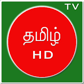 AMMA TAMIL HD TAMIL TV