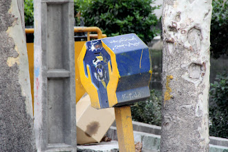 Photo: Day 139 -  Postbox to God (Collection Boxes on the Street)