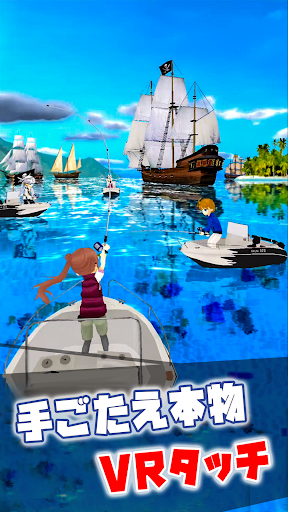 A FISHING JOURNEY 2.8.0 screenshots 1