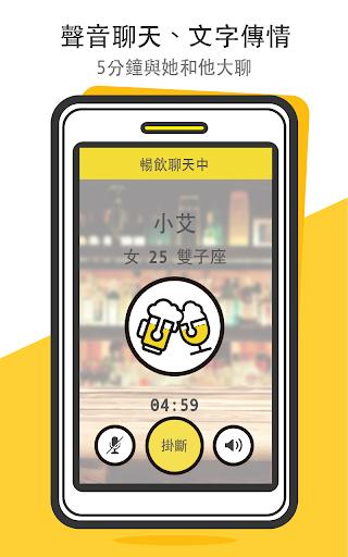 Cheers App: Good Dating App 1.214 screenshots 2