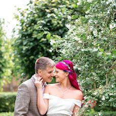 Photographe de mariage Tomas Ramoska (tomasramoska). Photo du 05.10.2018