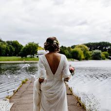 Wedding photographer Kristina Fedyakova (fediakovakris). Photo of 30.12.2016