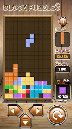 Block Puzzle 3 : Classic Brick 1.5.6 screenshots 9