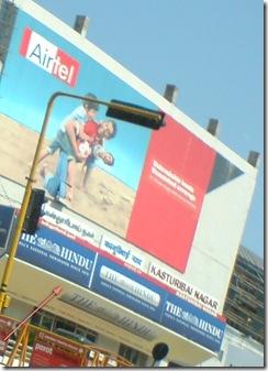 Hindu Ad at KBN