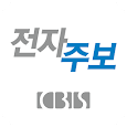 CBS 전자주보 베타 icon