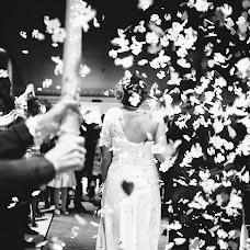 Wedding photographer Mikhail Belyaev (MishaBelyaev). Photo of 11.03.2015
