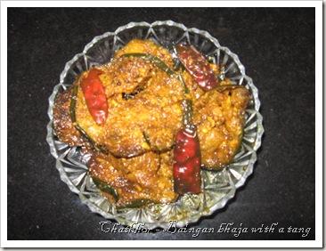 Bengali Baingan Bhaja