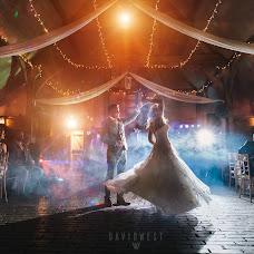 Wedding photographer David West (Davidwest). Photo of 24.05.2016