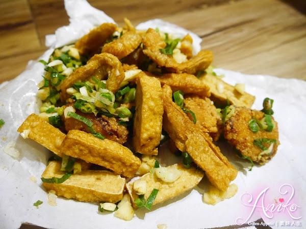 豆豆炸物鹽酥雞