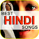 Best Hindi Songs icon
