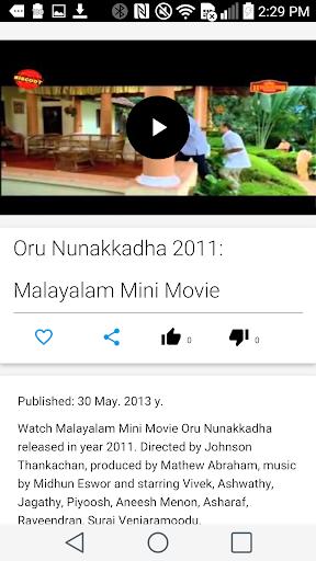 Malayalam Movie of the Day 0.1 screenshots 6