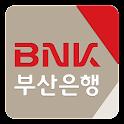 BNK부산은행 굿뱅크기업