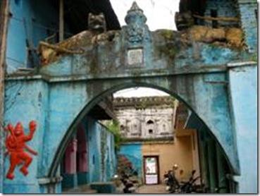 Bhogha dwar aur tahsil office (WinCE)