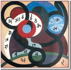 hindi computri1