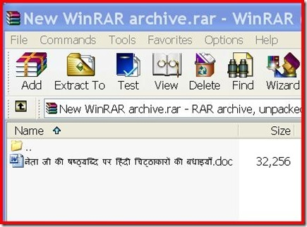 winrar hindi support