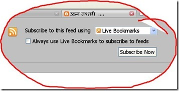 how to subscribe rss feed2