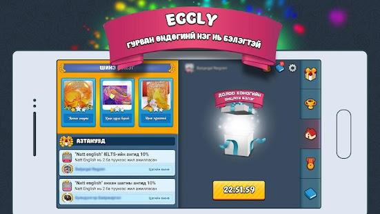 Eggly - náhled